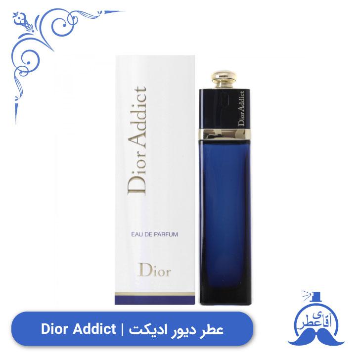 عطر دیور ادیکت | Dior Addict